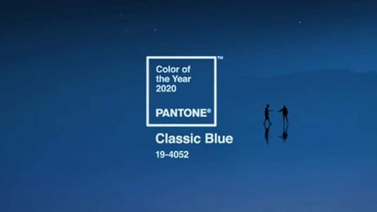Інститут кольору Pantone визначив наймодніші кольори 2020 року