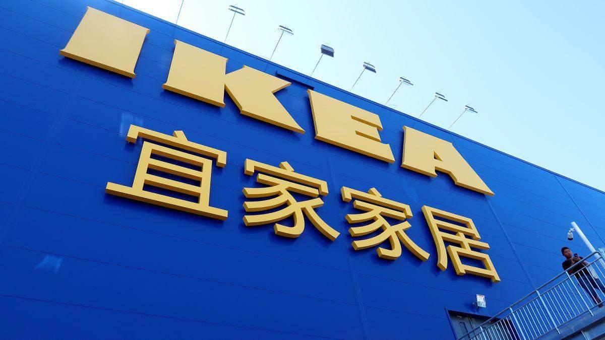 IKEA закрывает магазины в Китае – причина закрытия IKEA, Китай