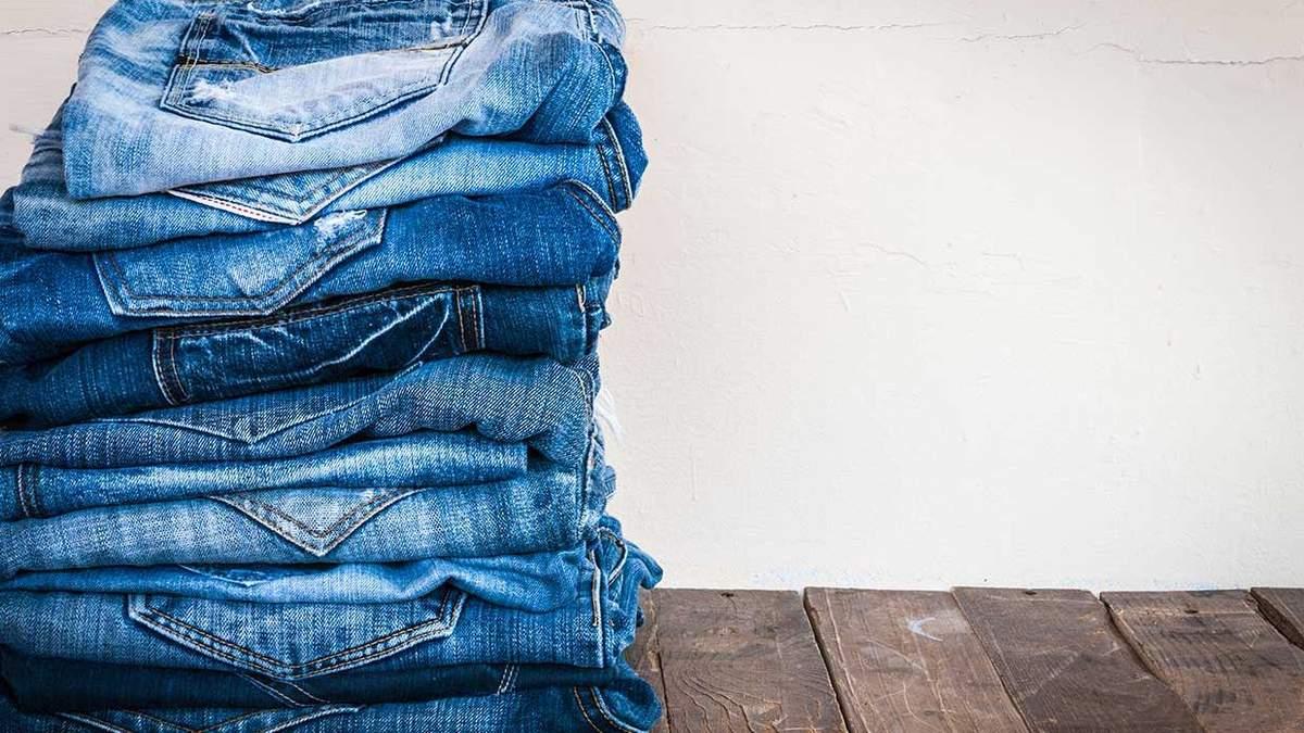 Старі джинси ще обов'язково стануть в пригоді