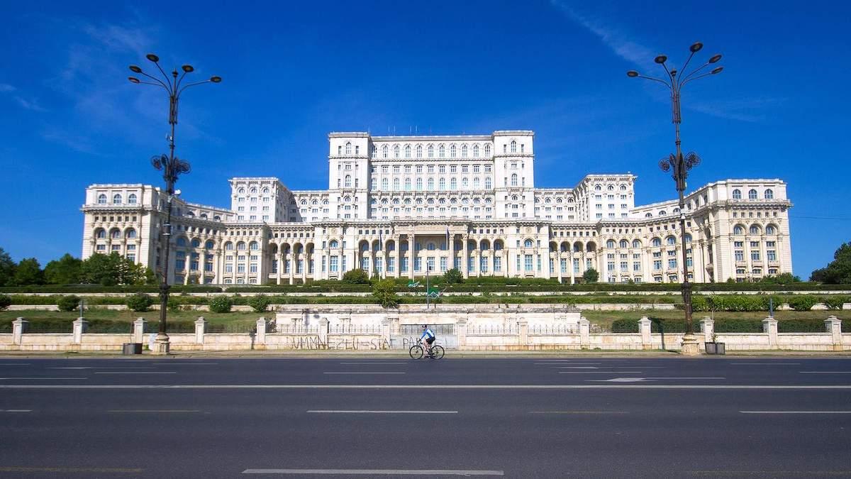 Бухарест цікавіший, ніж може здатись спочатку