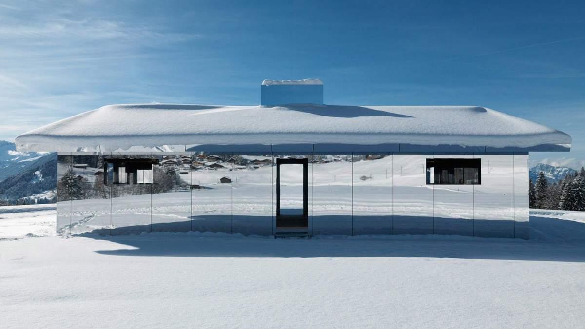 Зеркальный домик в Альпах