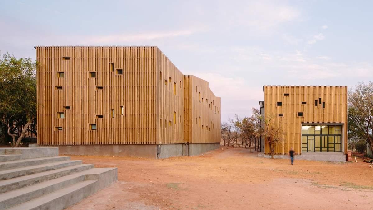 Фасад з дерев'яних дощечок: в ПАР побудували гуртожитки дивної форми – фото