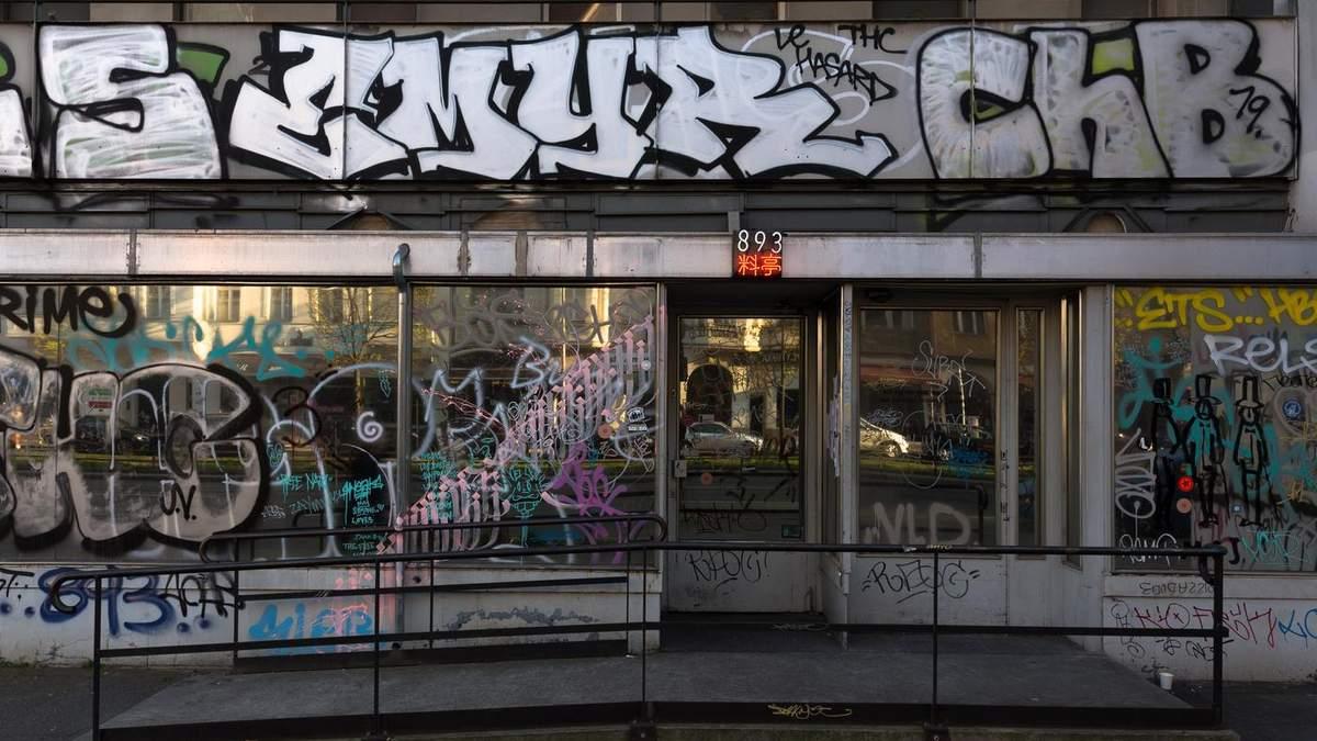Ліки для відчайдушних: в Берліні відкрили паб в приміщенні аптеки – фото