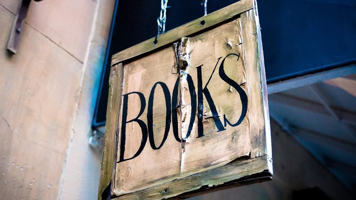 Книжковий магазин відразу став популярним в Китаї