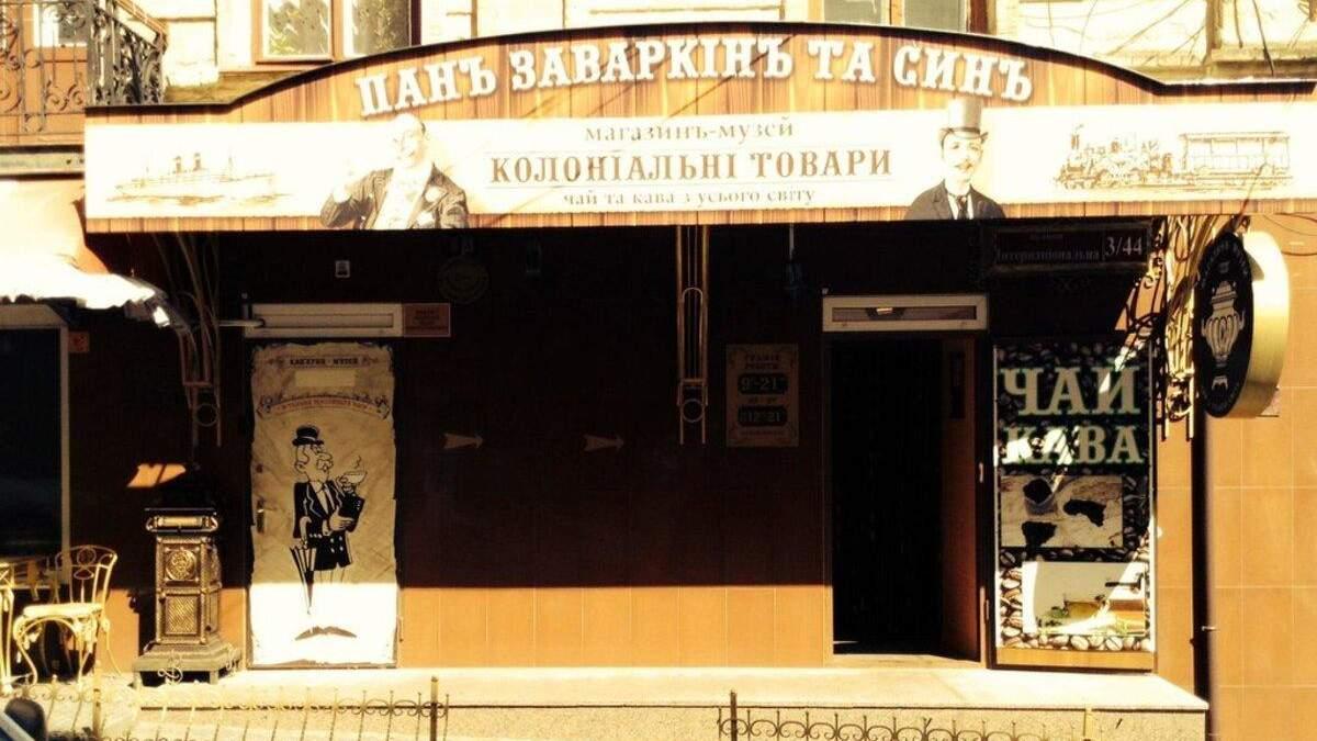 Безліч годинників і туалет-музей: як виглядає старовинна кав'ярня у Вінниці – фото інтер'єрів