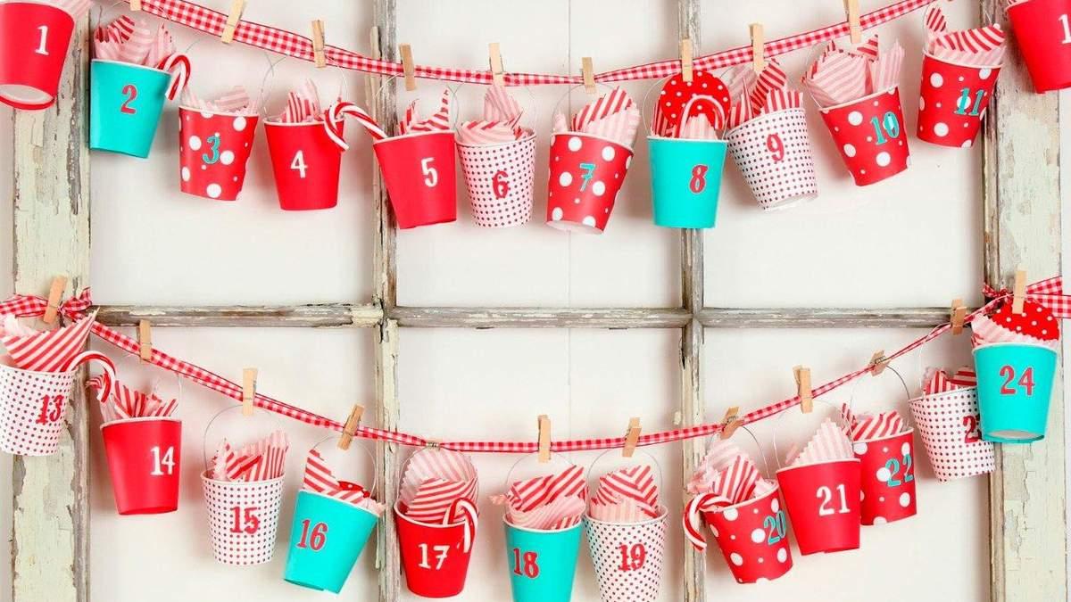 Стильный адвент-календарь