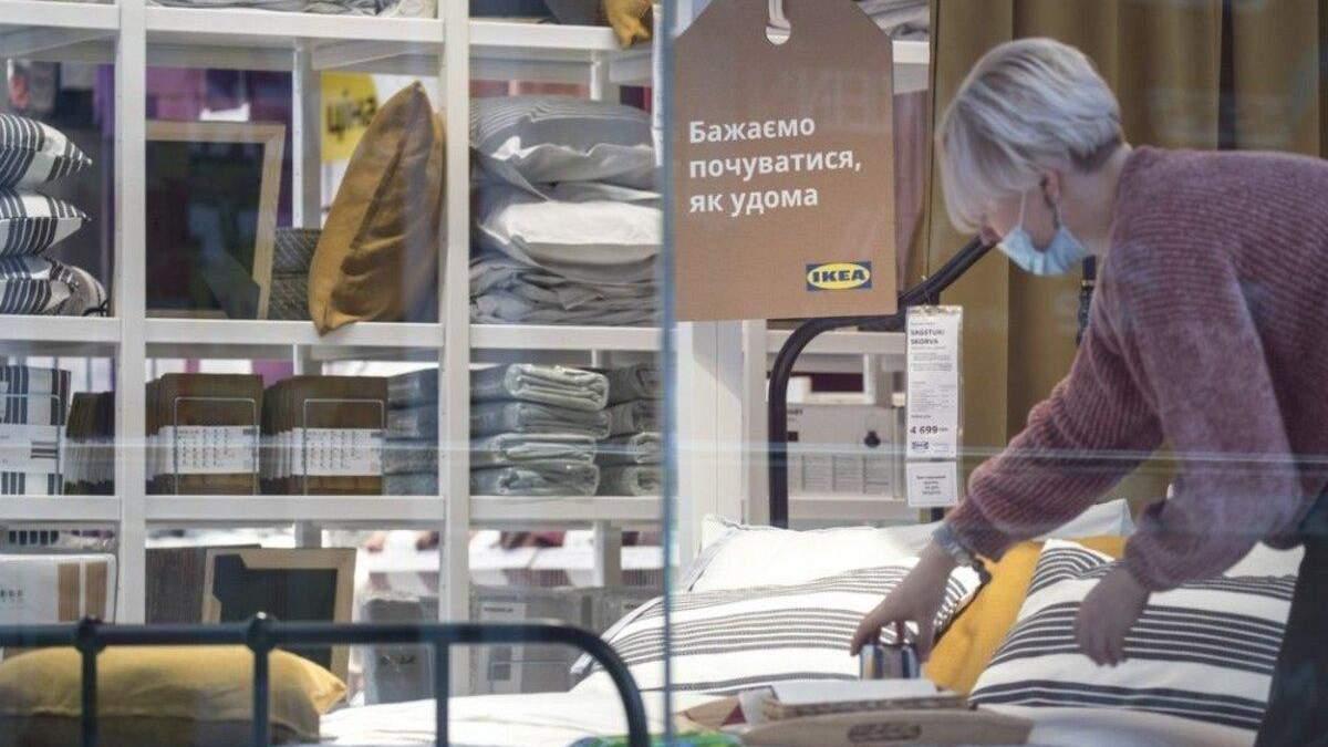 Відкриття магазину IKEA в Україні: адреса в Києві