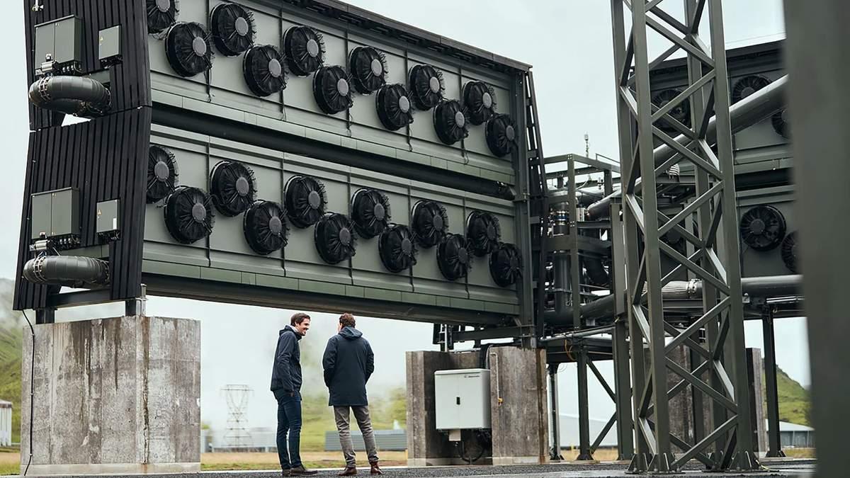 Турбота про довкілля: в Ісландії запустили найбільший у світі завод з переробки вуглецю - Дизайн 24