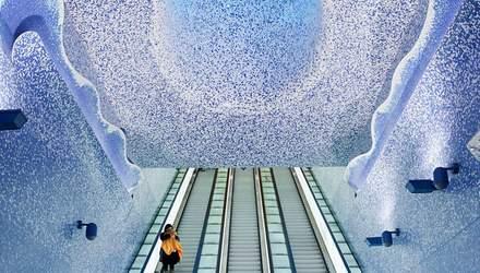 5 найкрасивіших станцій метро у різних країнах: фото інтер'єрів