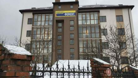 Суд обязал Львовского застройщика снести незаконный этаж в ЖК: что известно
