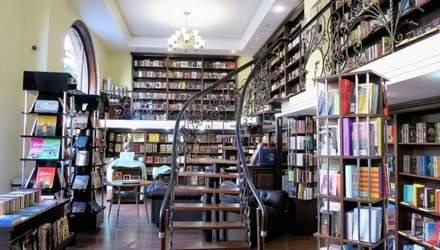 Магічна атмосфера: книгарня у Києві з казковим інтер'єром – фото