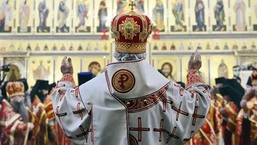 Для Русской православной церкви разработали логотип со святыми рублями