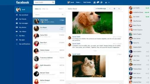 Киевлянин создал простейшую версию Facebook
