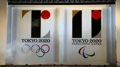 В Токио выбрали эмблему Олимпиады-2020