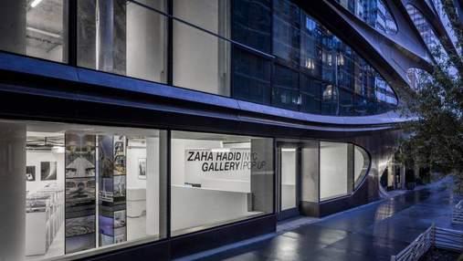 Чем поражает экспозиция Zaha Hadid Gallery, которая открылась в Нью-Йорке