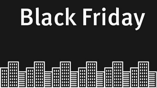 Чорна п'ятниця на ринку нерухомості: що пропонують забудовники
