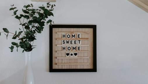5 простих порад, як створити домашню атмосферу в орендованій квартирі