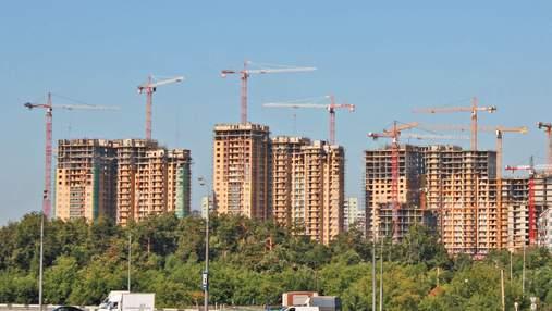 Як змінились ціни на нерухомість у новобудовах Києва у листопаді: статистика
