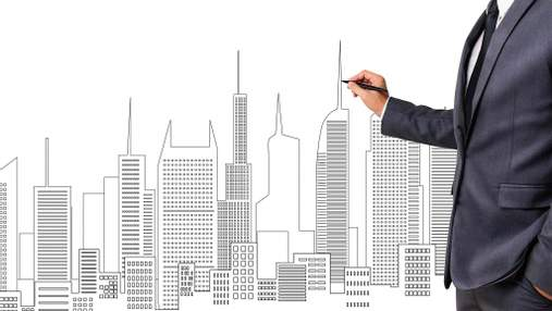 Чого чекати від ринку комерційної нерухомості України за 2-3 роки