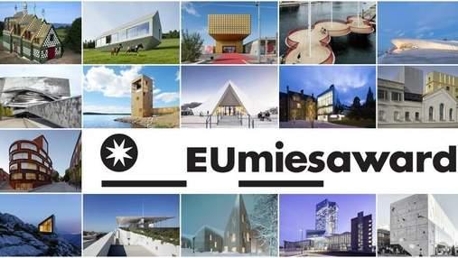 Архитектурная премия ЕС создала необычную карту: на ней 8 точек в Украине