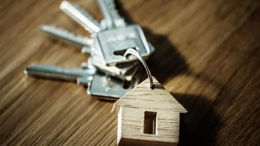 Чи плануєте ви купувати нерухомість у 2019-му?