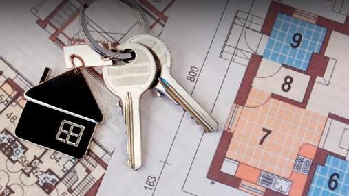 Які квартири в Україні найбільше здорожчали у 2018-му: дані від Держстату