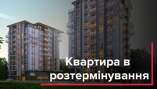 У скільки обійдеться розтермінування квартири у Львові: інфографіка