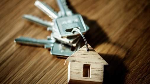 Три фактори, чому нерухомість варто купити саме зараз