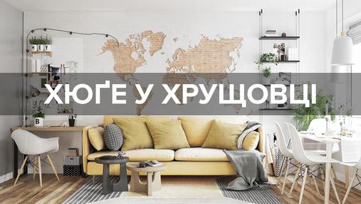 Как бюджетно обустроить квартиру в стиле хюгге в обычной хрущевке: советы дизайнера