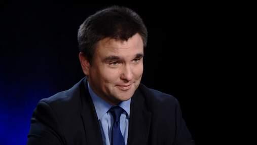 За день до оголошення про відставку Клімкін купив квартиру за 3 мільйони