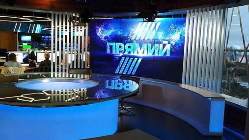 """Для чого """"Прямий"""" купив квартиру вдові загиблого гірника: кому належить телеканал"""