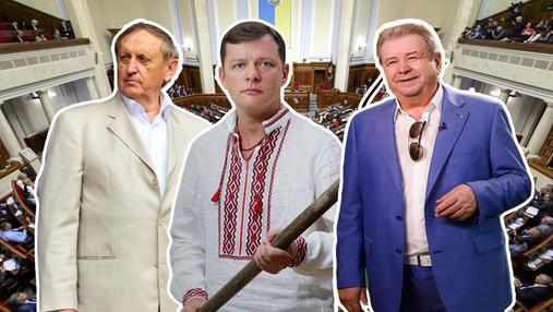Що приховує скандальна трійка депутатів, які не пройшли до Ради: розслідування