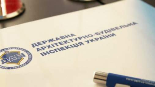 В Україні відкрили один з  найбільш корупційних реєстрів – будівельний