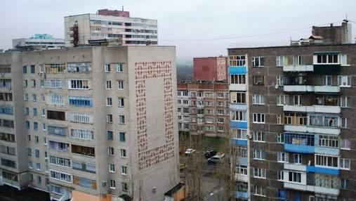 """Тип житлового будинку """"брежнєвка"""": що це, та чим вона відрізняється від """"хрущовки"""" – фото"""