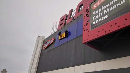 В Киеве на Blockbuster Mall уже появилась вывеска IKEA