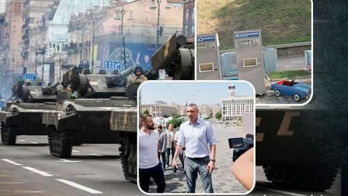 Главные новости Киева за неделю: конфликт Кличко с ОП, советские декорации и репетиции парада