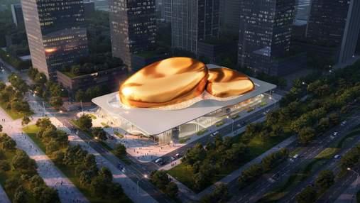 Настоящая магия: в Китае создадут центр искусств, который удивляет размахом
