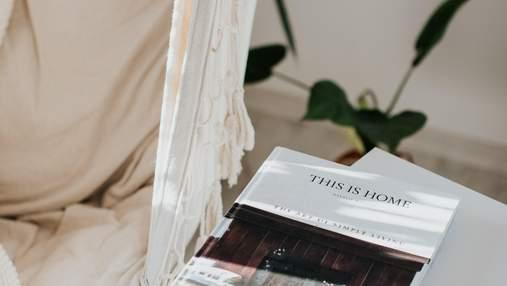 Стильний простір на роки: як облаштувати домівку так, щоб її стиль ніколи не набрид